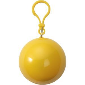 Peleryna w kulce żółty