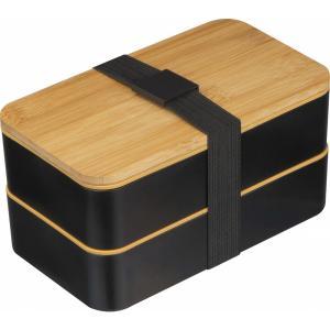 Dwupoziomowy lunchbox z włókna roślinnego